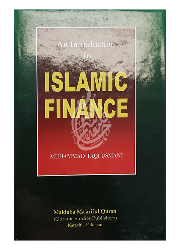 Into 2 Islamic Finance